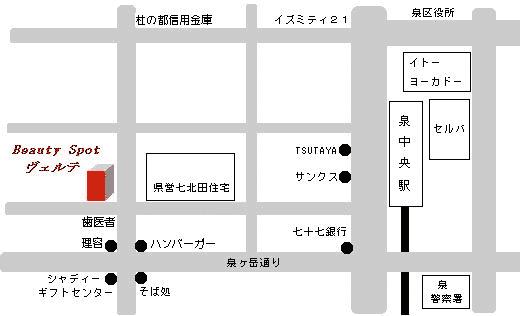 地図、アクセスマップ