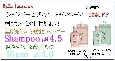 65D18557-1809-4009-80FE-06F01E85675E